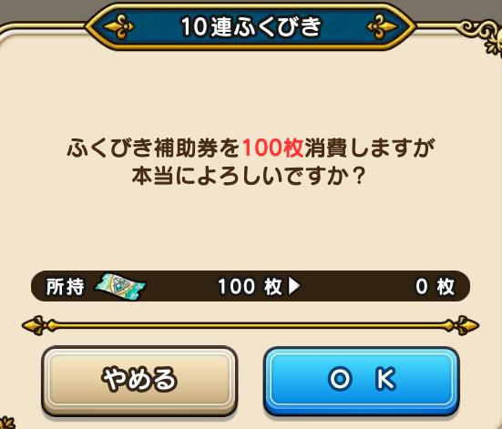 f:id:kiyoshi_net:20200611015224p:plain
