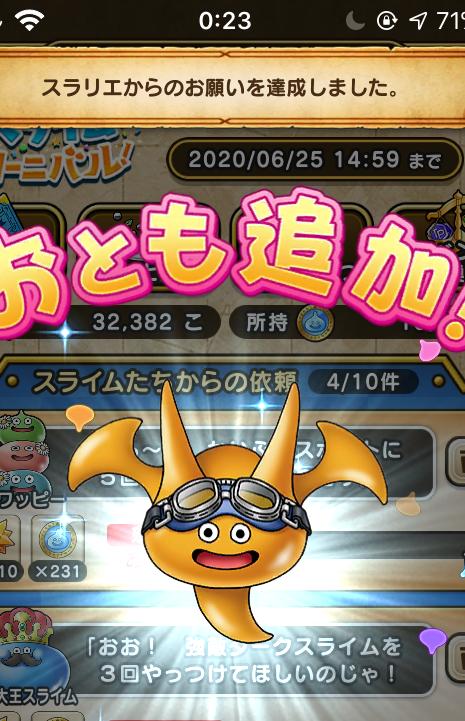 f:id:kiyoshi_net:20200611022130p:plain