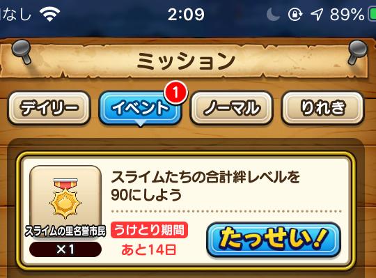 f:id:kiyoshi_net:20200611022205p:plain