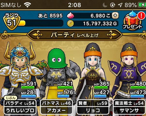 f:id:kiyoshi_net:20200611022228p:plain