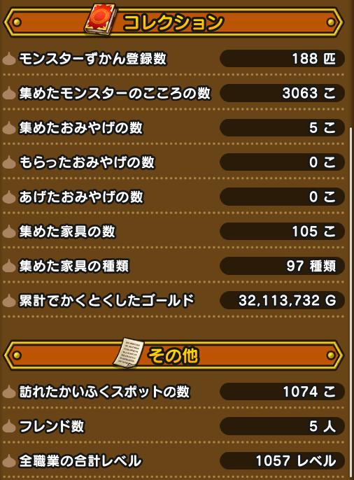 f:id:kiyoshi_net:20200611022311p:plain