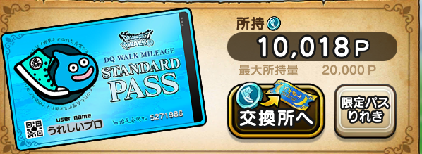 f:id:kiyoshi_net:20200612084253p:plain