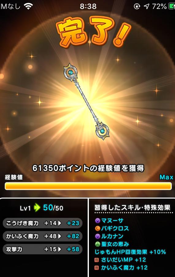 f:id:kiyoshi_net:20200612084428p:plain