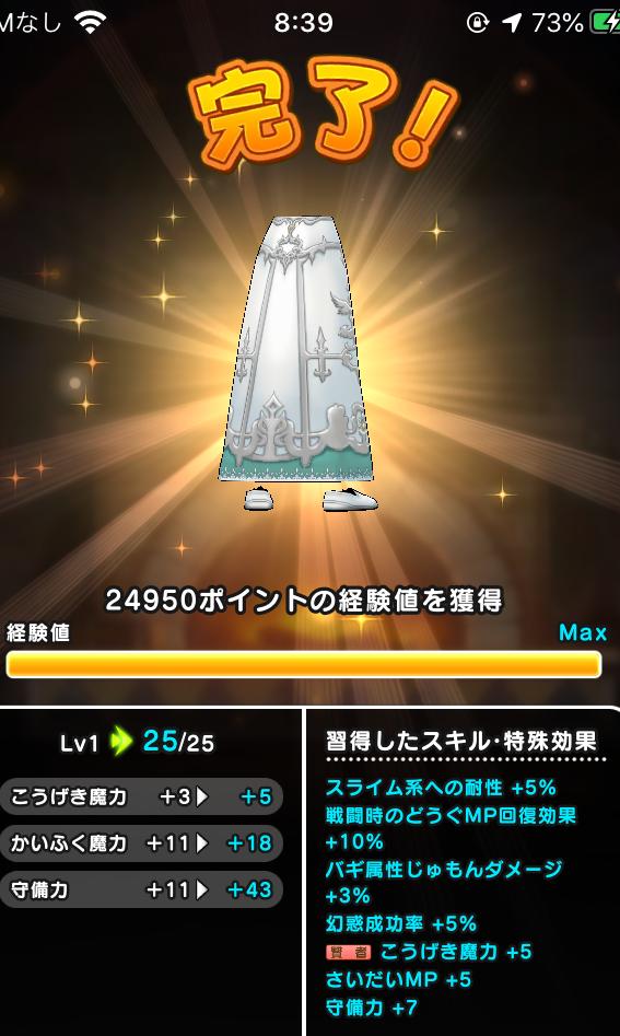 f:id:kiyoshi_net:20200612084517p:plain
