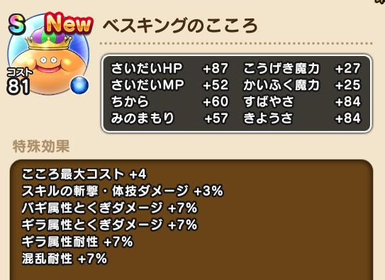 f:id:kiyoshi_net:20200614092607p:plain