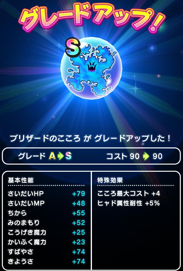 f:id:kiyoshi_net:20200614092742p:plain
