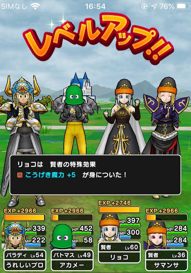 f:id:kiyoshi_net:20200614092845p:plain