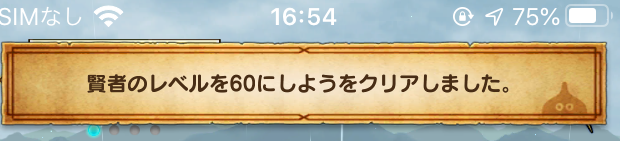 f:id:kiyoshi_net:20200614093330p:plain