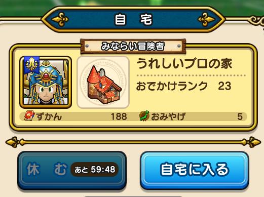 f:id:kiyoshi_net:20200614093529p:plain
