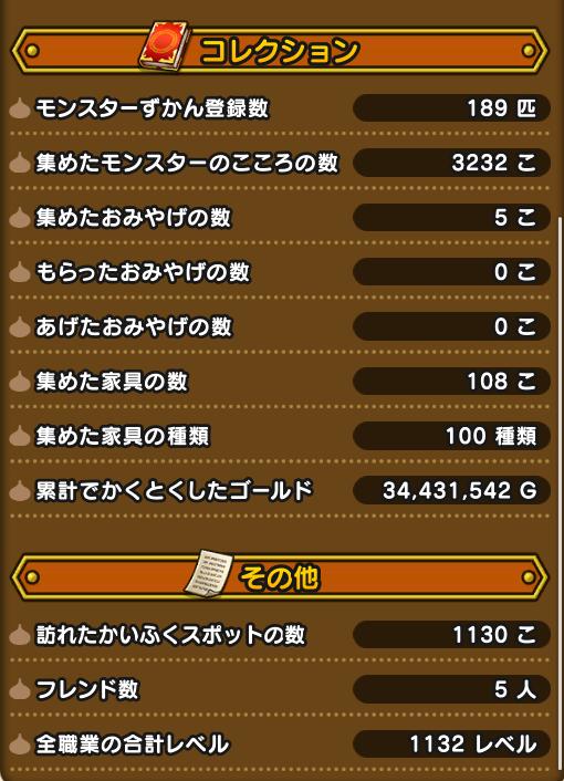 f:id:kiyoshi_net:20200614094141p:plain