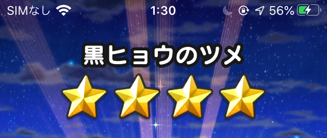f:id:kiyoshi_net:20200616084027j:plain