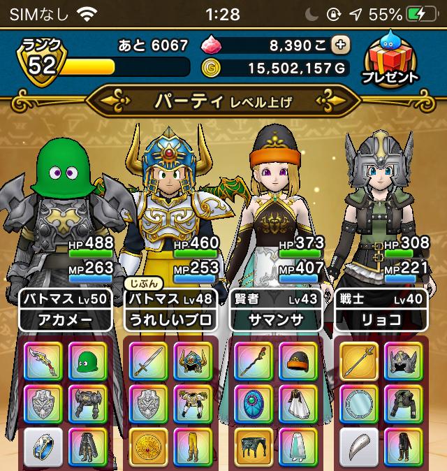 f:id:kiyoshi_net:20200616084131j:plain