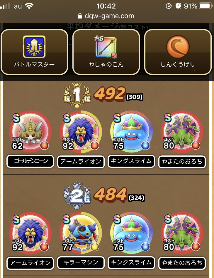 f:id:kiyoshi_net:20200617081415p:plain