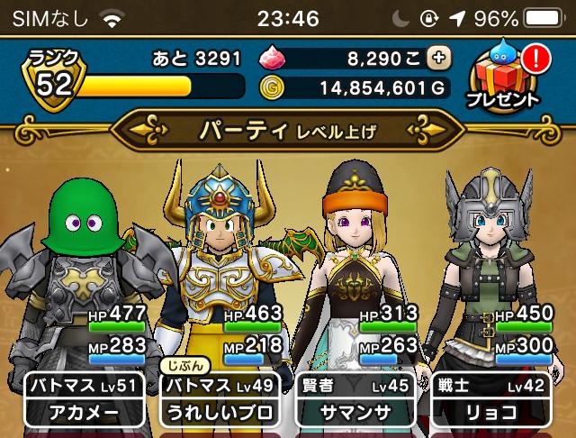 f:id:kiyoshi_net:20200617081632j:plain
