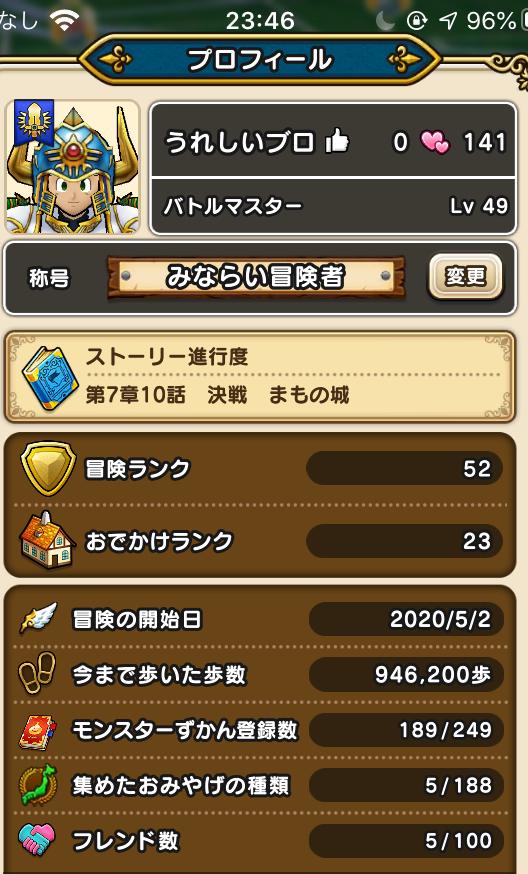 f:id:kiyoshi_net:20200617081642j:plain