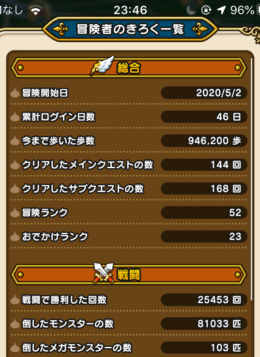 f:id:kiyoshi_net:20200617081645j:plain