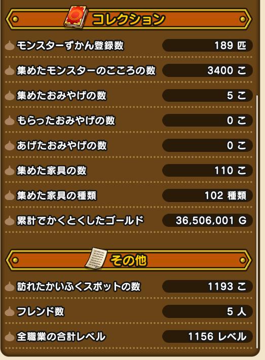 f:id:kiyoshi_net:20200617081648j:plain