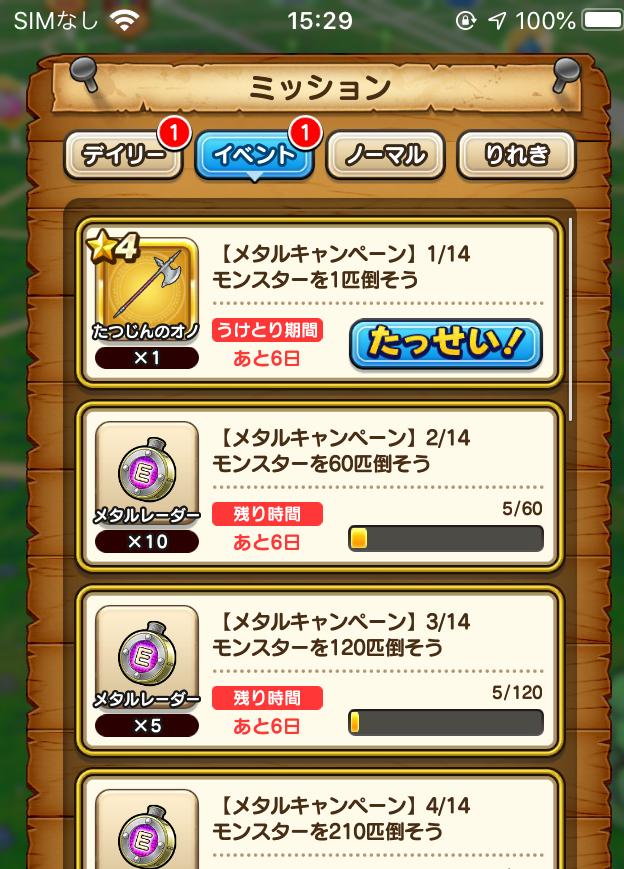 f:id:kiyoshi_net:20200619010740p:plain