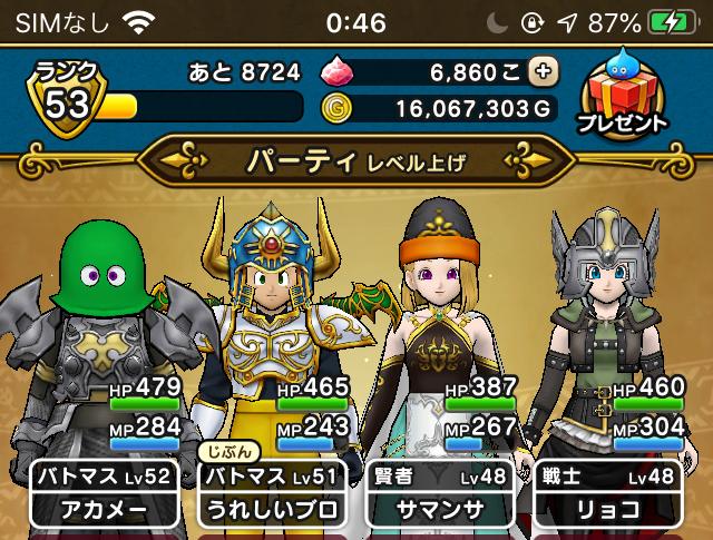 f:id:kiyoshi_net:20200619010849j:plain