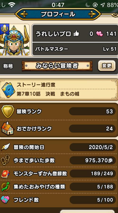 f:id:kiyoshi_net:20200619010853j:plain
