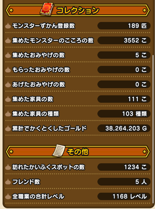 f:id:kiyoshi_net:20200619010901j:plain