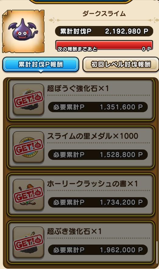 f:id:kiyoshi_net:20200625234032p:plain