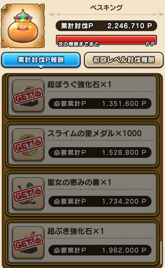 f:id:kiyoshi_net:20200625234051p:plain