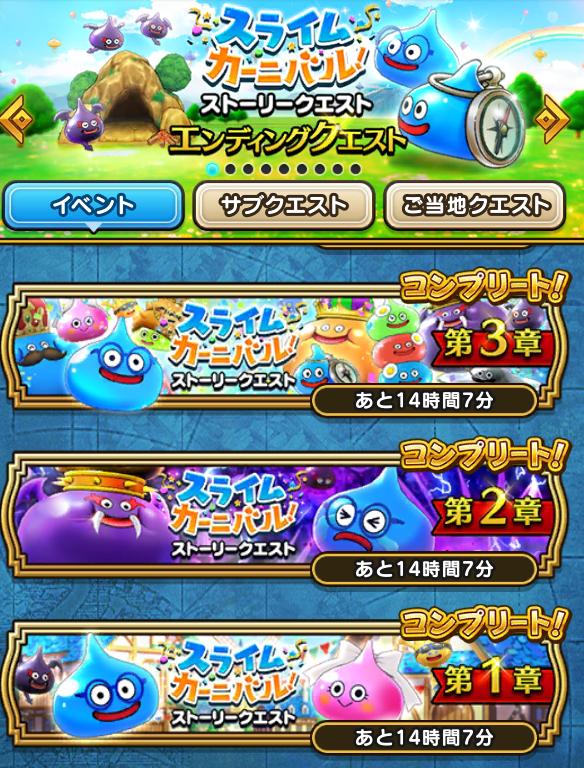 f:id:kiyoshi_net:20200625234231p:plain
