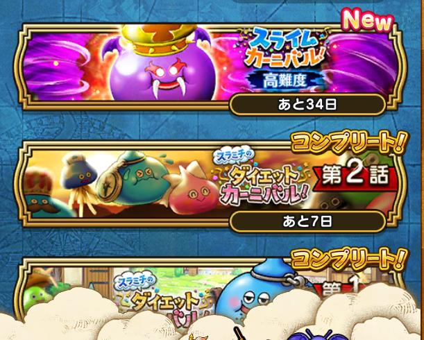 f:id:kiyoshi_net:20200625234258p:plain