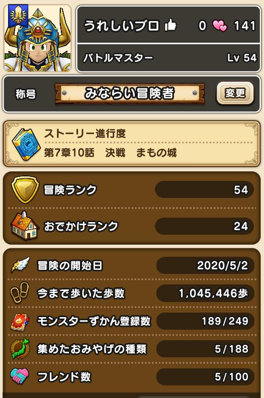 f:id:kiyoshi_net:20200625234329p:plain