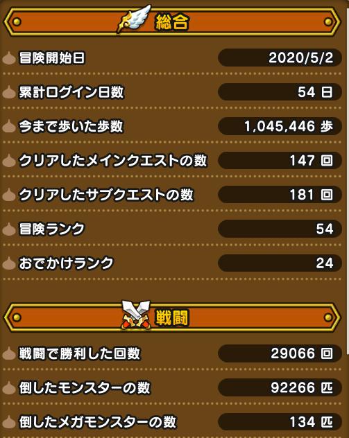f:id:kiyoshi_net:20200625234430p:plain