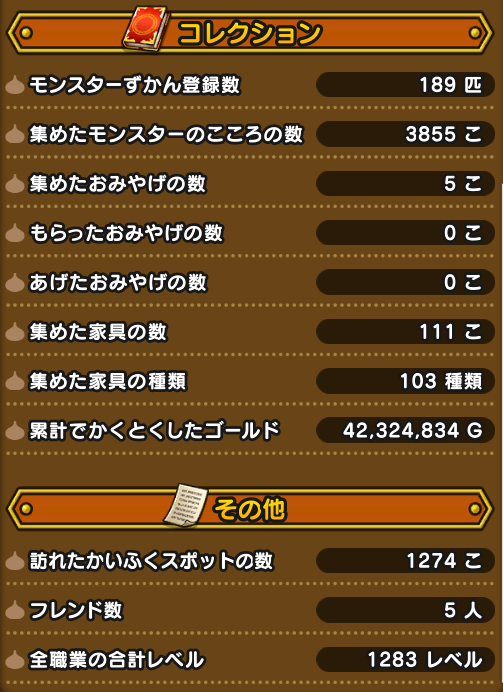 f:id:kiyoshi_net:20200625234438p:plain