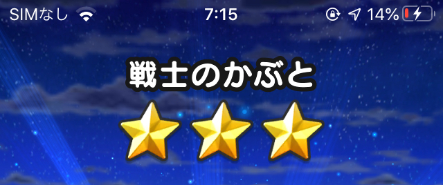 f:id:kiyoshi_net:20200625234459j:plain
