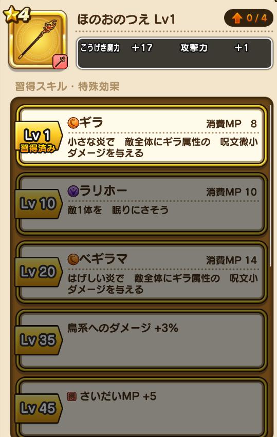 f:id:kiyoshi_net:20200625235011p:plain