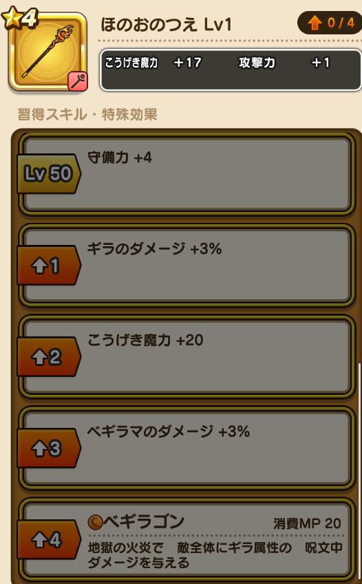 f:id:kiyoshi_net:20200625235018p:plain