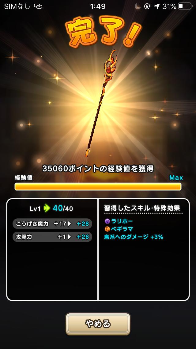 f:id:kiyoshi_net:20200626074728p:plain