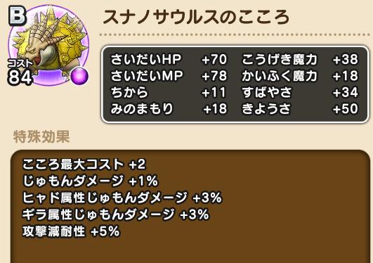 f:id:kiyoshi_net:20200626074800j:plain