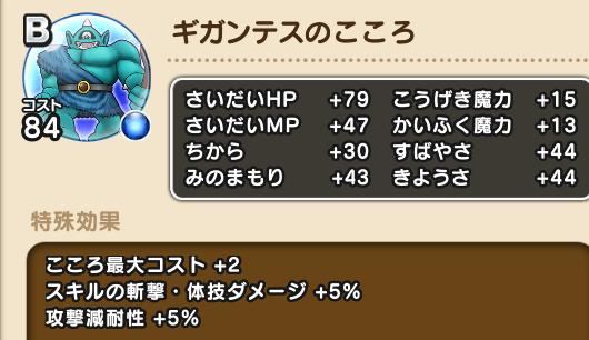 f:id:kiyoshi_net:20200626074827j:plain