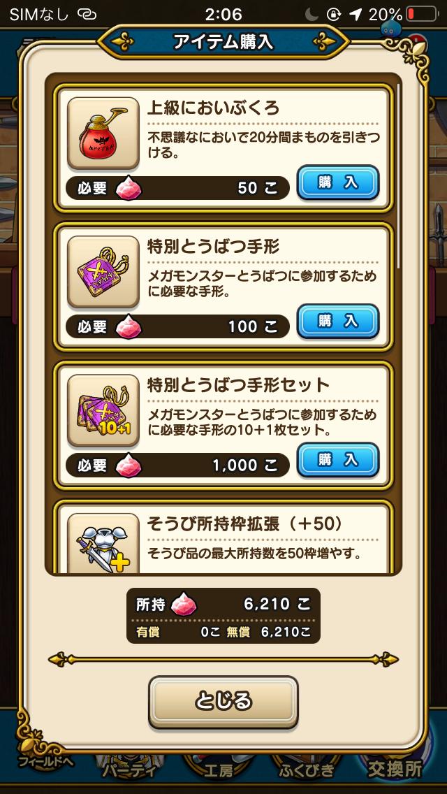 f:id:kiyoshi_net:20200626075247p:plain