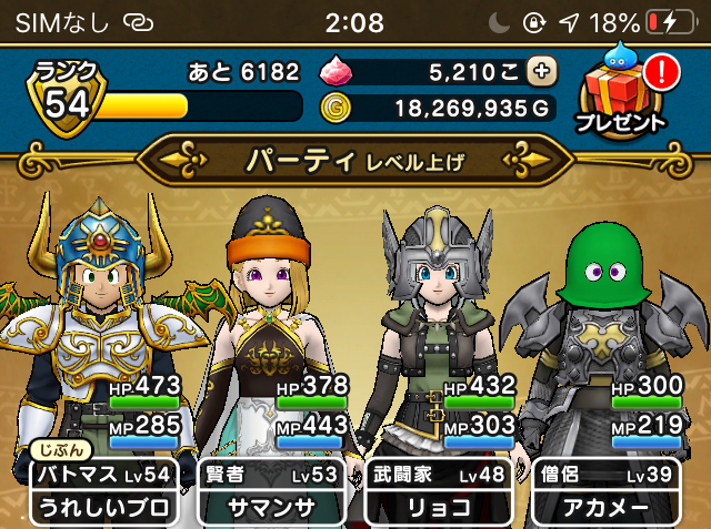 f:id:kiyoshi_net:20200626075330j:plain