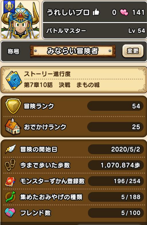 f:id:kiyoshi_net:20200626075334j:plain