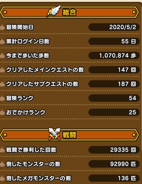 f:id:kiyoshi_net:20200626075338j:plain