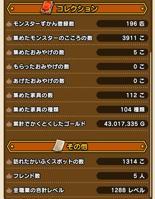 f:id:kiyoshi_net:20200626075343j:plain