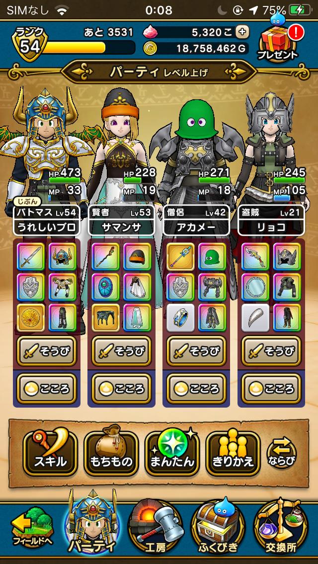 f:id:kiyoshi_net:20200630081434p:plain