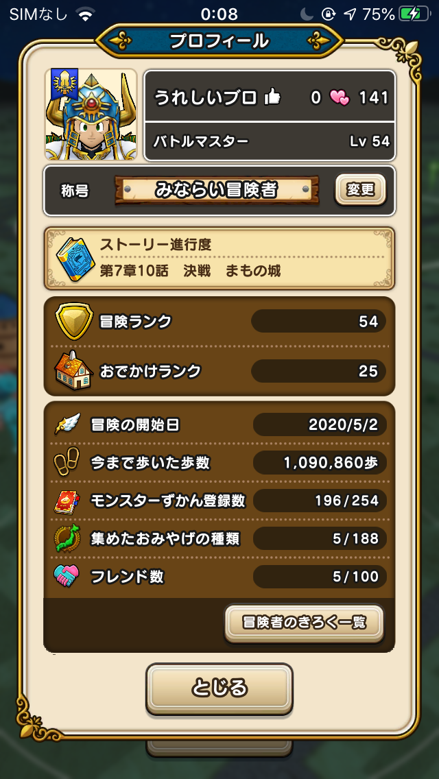 f:id:kiyoshi_net:20200630081439p:plain