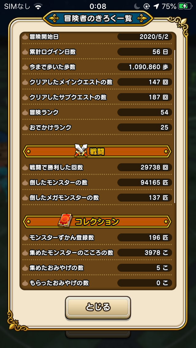 f:id:kiyoshi_net:20200630081443p:plain