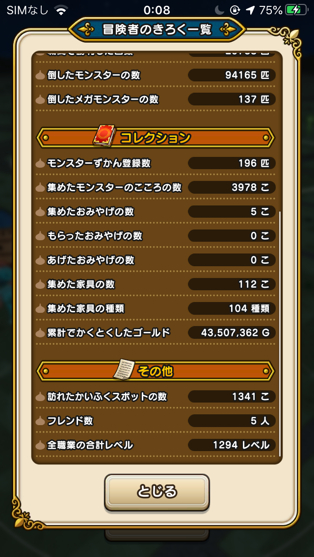 f:id:kiyoshi_net:20200630081447p:plain