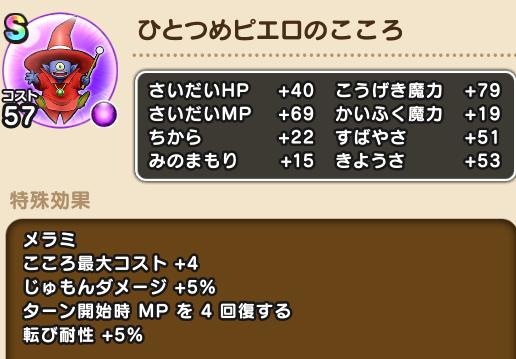 f:id:kiyoshi_net:20200630081815p:plain