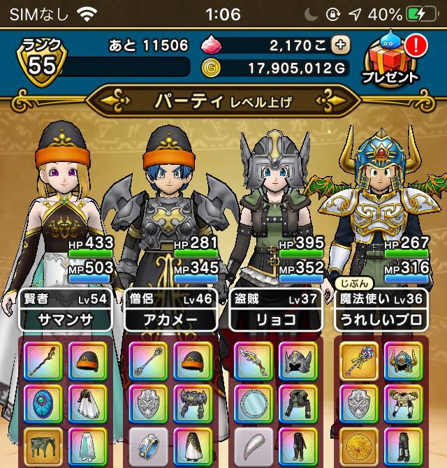 f:id:kiyoshi_net:20200630081832j:plain