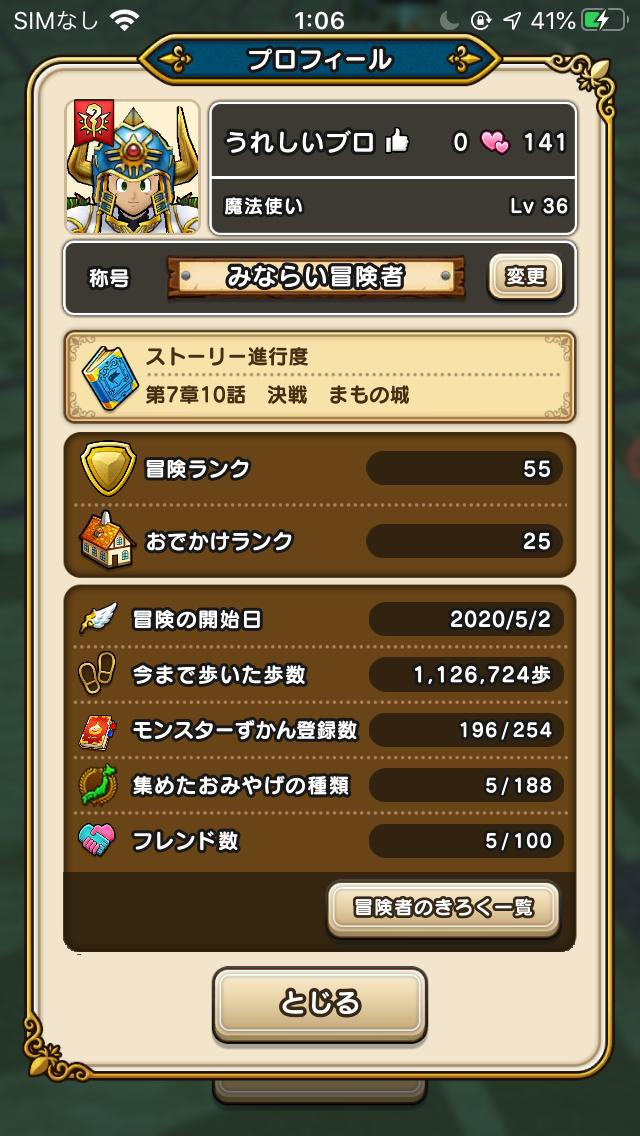 f:id:kiyoshi_net:20200630081835p:plain